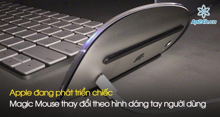 Apple đang phát triển chiếc Magic Mouse thay đổi theo hình dáng tay người dùng
