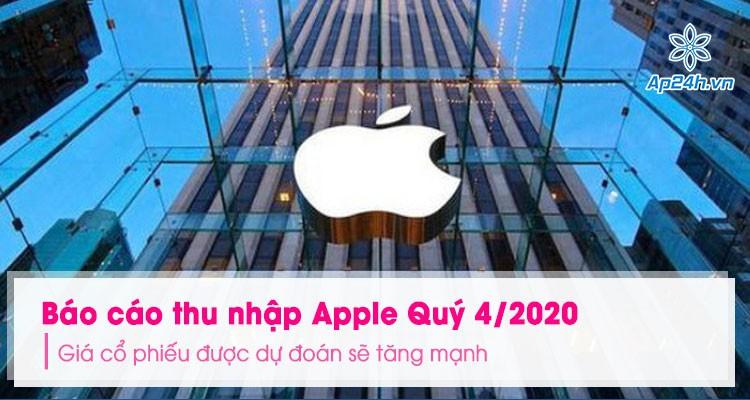Báo cáo thu nhập của Apple Quý 4/2020, Giá cổ phiếu dự đoán tăng vọt