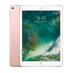 iPad Pro 9.7 - 4G - 256GB ROSE GOLD New