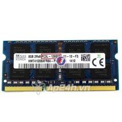 Ram 4GB DDR3 Buss 1333