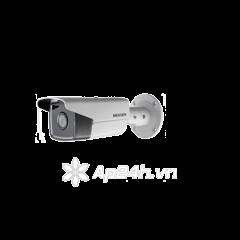 SH-IB55TFWD-I8 5 MP NETWORK BULLET CAMERA